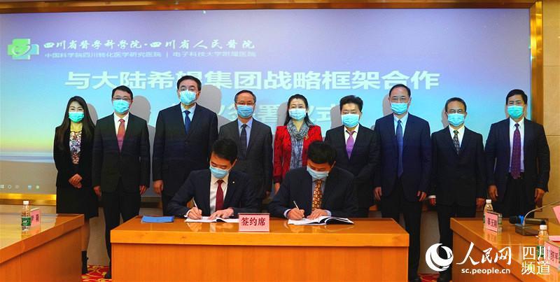 爱游戏安卓版下载最新爱游戏中心与四川省人民医院合作智慧科技 推动公共卫生健康管理