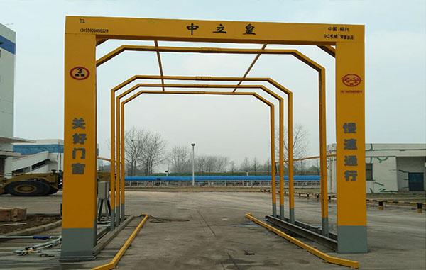 南京電廠定制型洗車機
