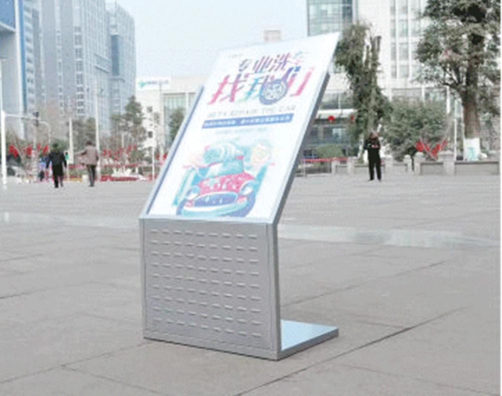 戶外廣告展示架