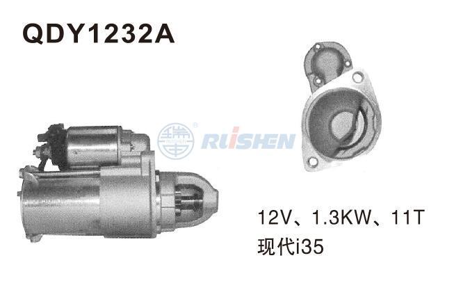 型号:QDY1232A