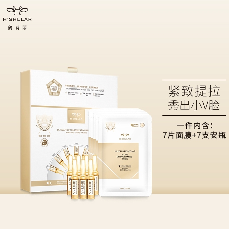 Multi-effect firming essence mask