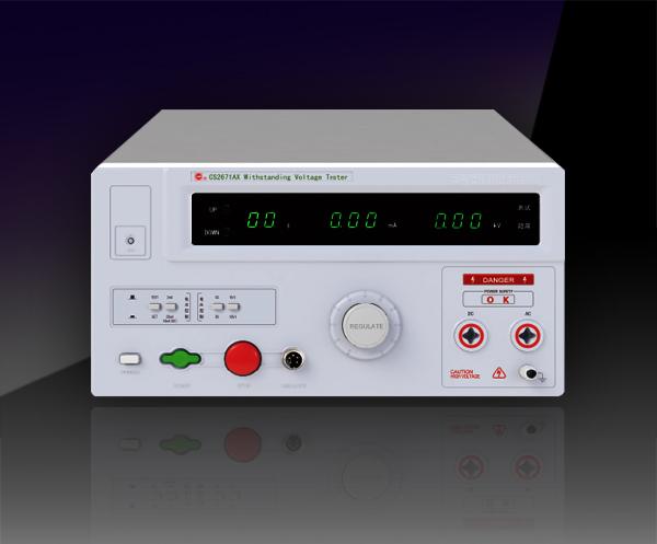 數顯耐壓測試儀CS2671AX/ CS2671BX