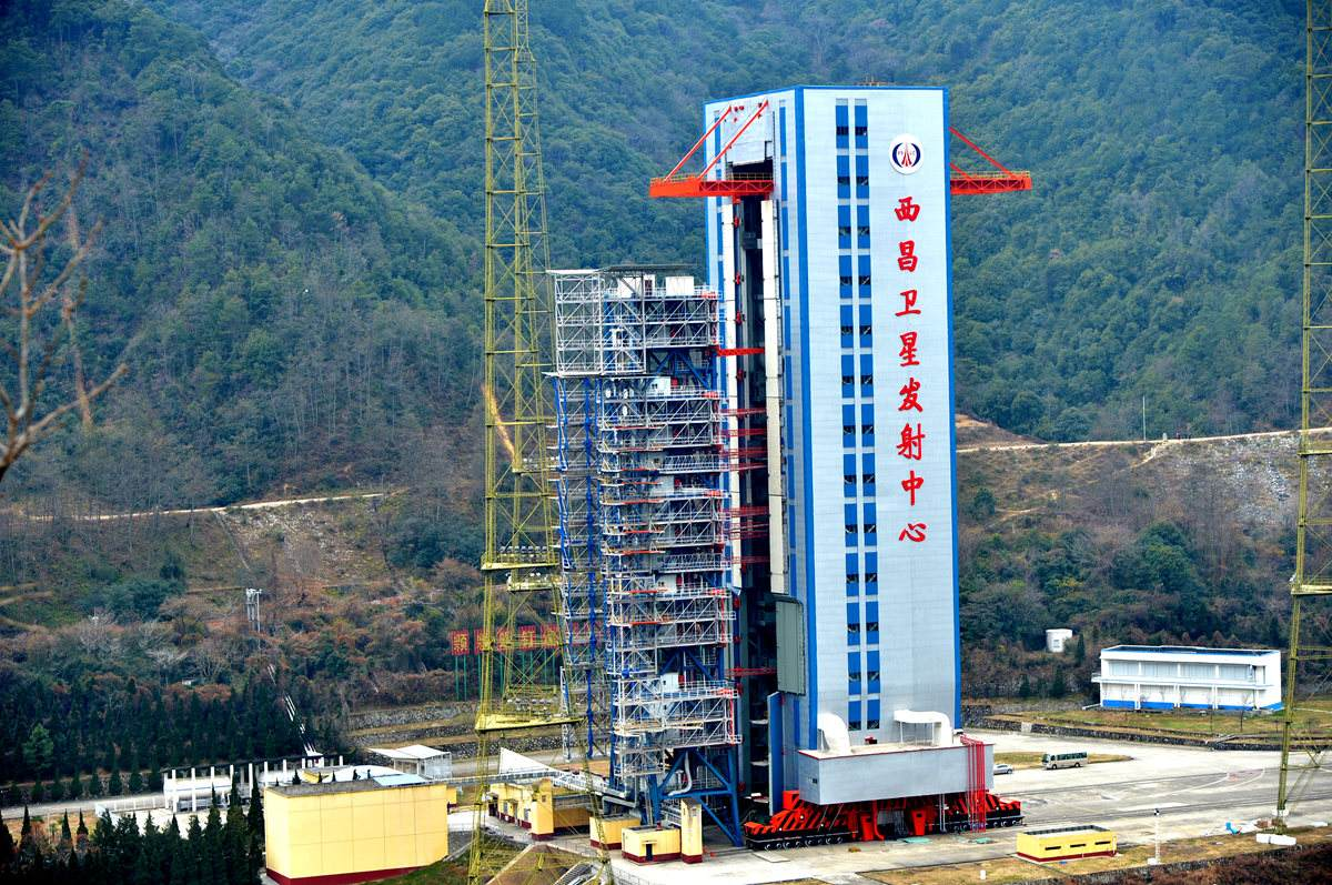 Xichang Satellite Launch Center