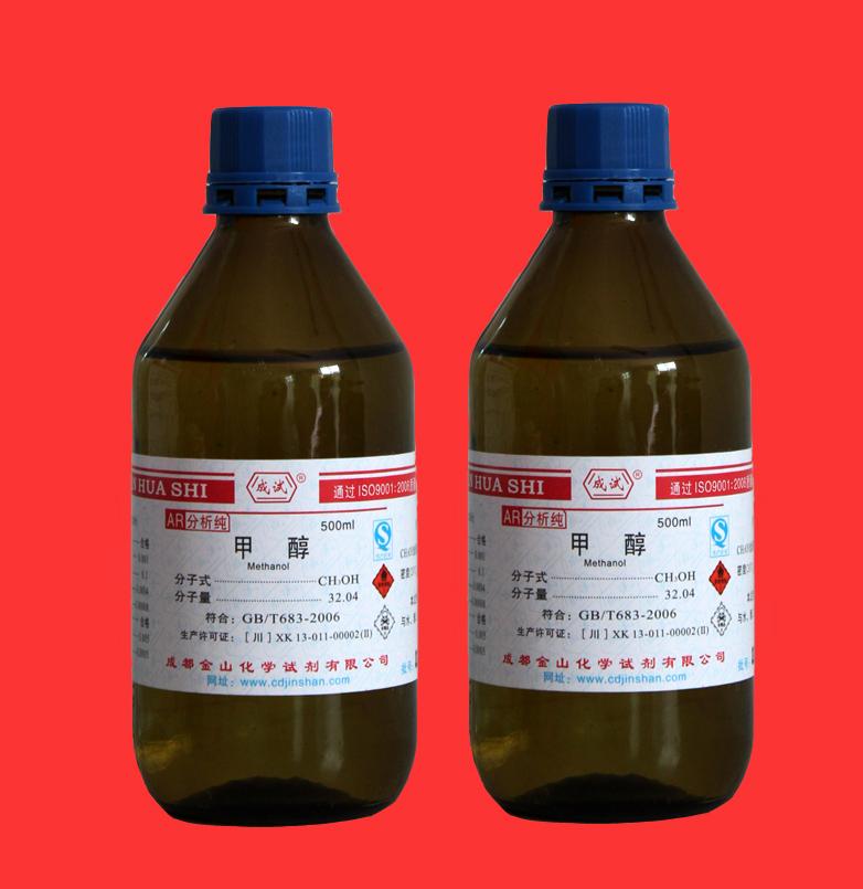 成試-甲醇原料