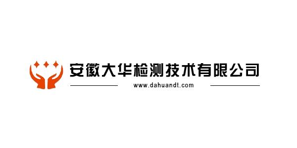 安徽大华ag亚洲游戏集团下载科技有限公司