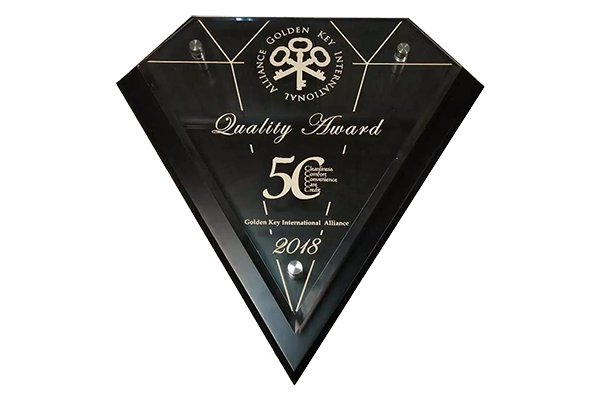 """家园国际酒店""""5C品质奖"""""""