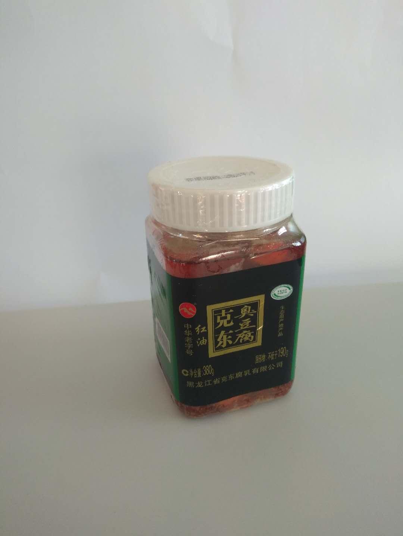 380g红油青方