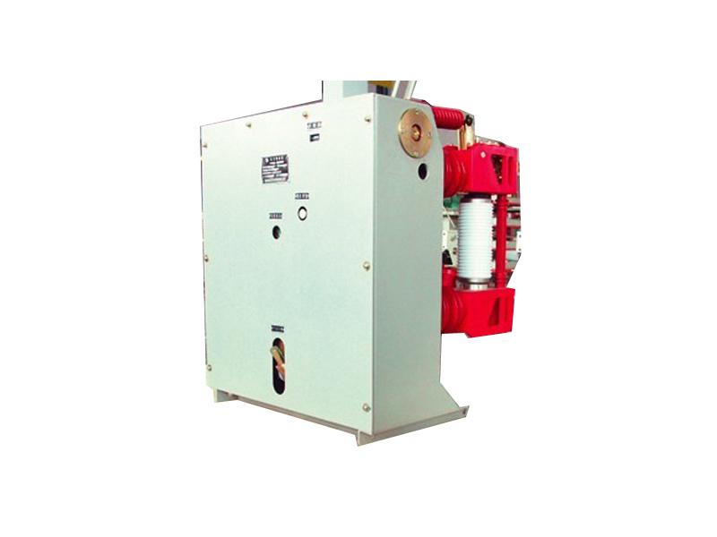 ZN28-12型戶內真空斷路器