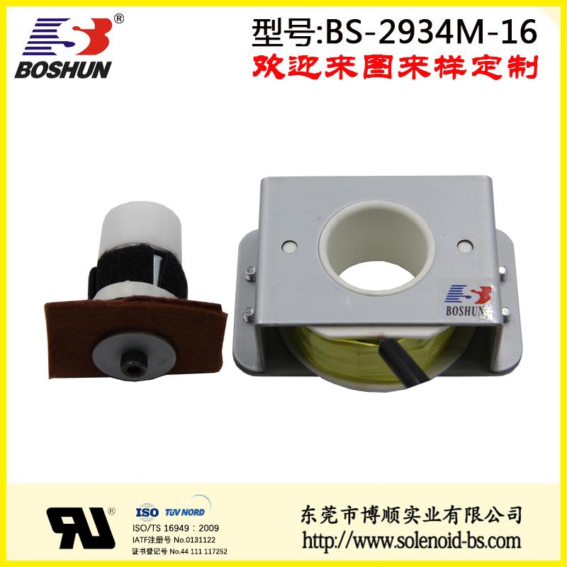 BS-2934M-15智能床垫电磁阀