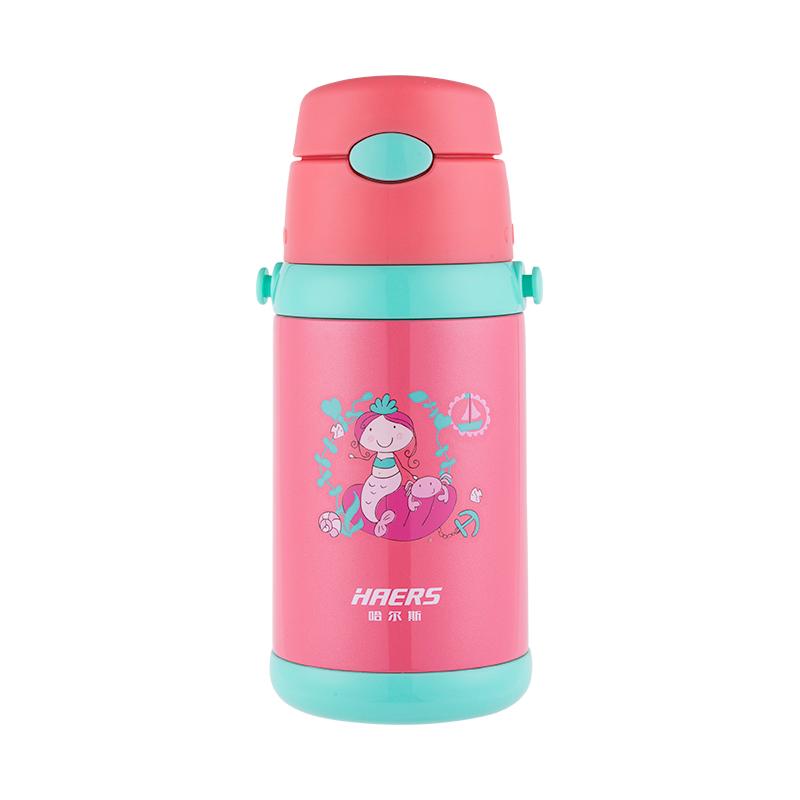 Kids Bottle HX-400-14