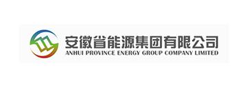 安徽省能源集團