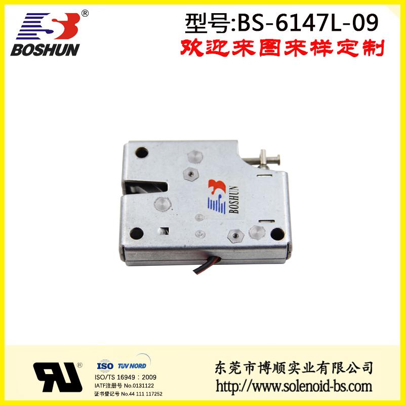 BS-6147L-09分类垃圾箱电磁锁