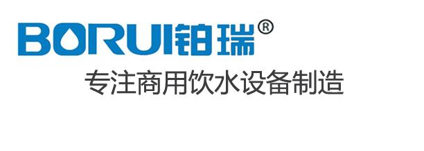广东五星体育直播网址五星体育直播网站设备有限公司