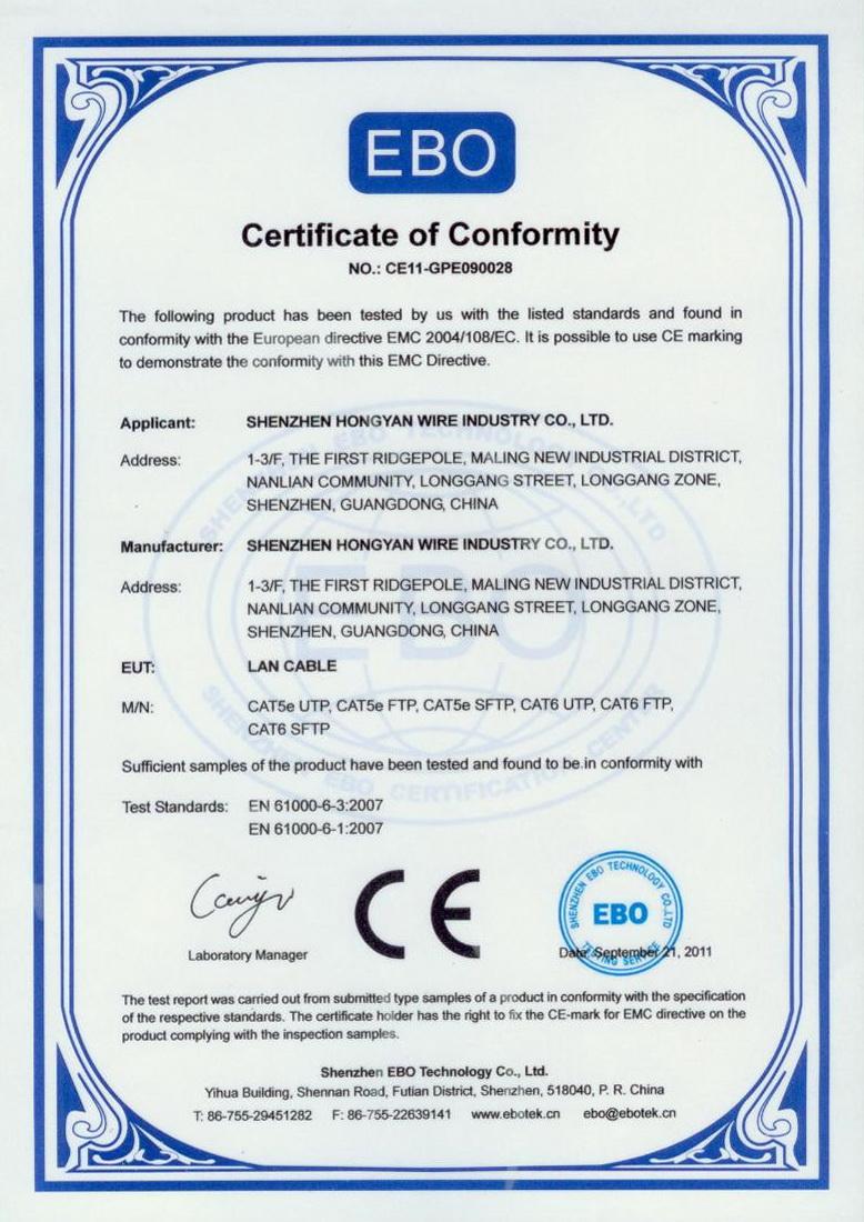 网络线CE认证