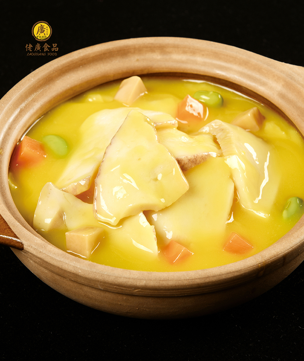 黃燜鮑螺撈飯