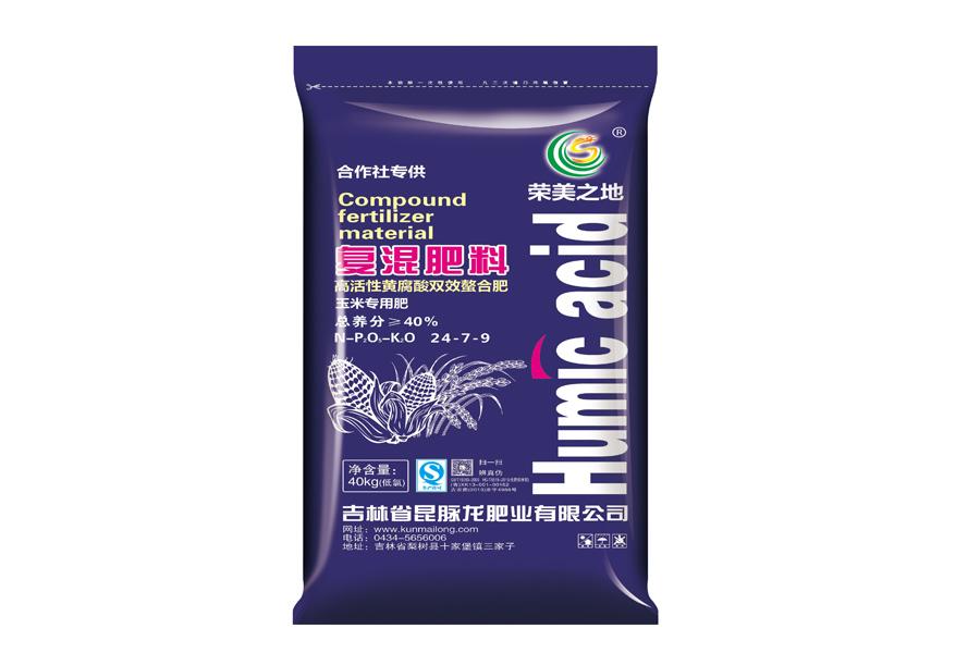 榮美之地玉米水稻專用螯合肥 復混肥