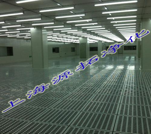 YT800000057 Class10 洁净室(工程)