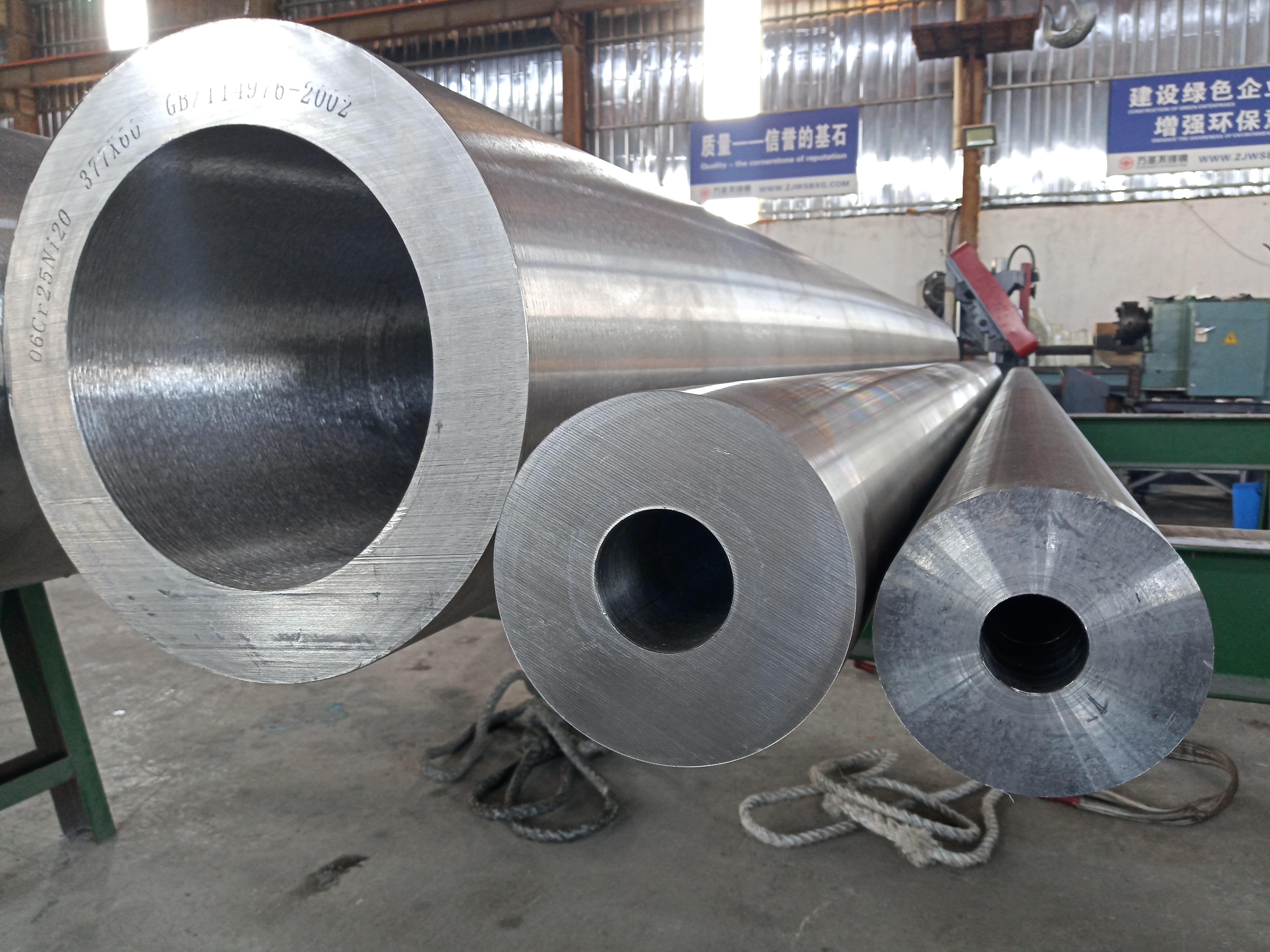 不銹鋼深孔鉆厚壁管