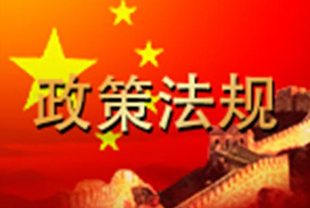 撫州市《撫州市支持企業高素質和急需緊缺人才引進培育實施辦法(試行)》