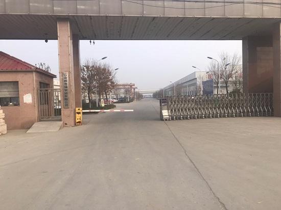 滄州浩瑞管道有限公司