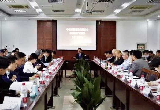 首屆中國康復輔助器具協會康復器材專委會年會順利召開