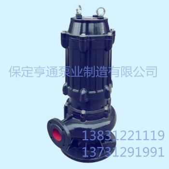 WQ無堵塞潛水排污泵/污水處理廠排水泵