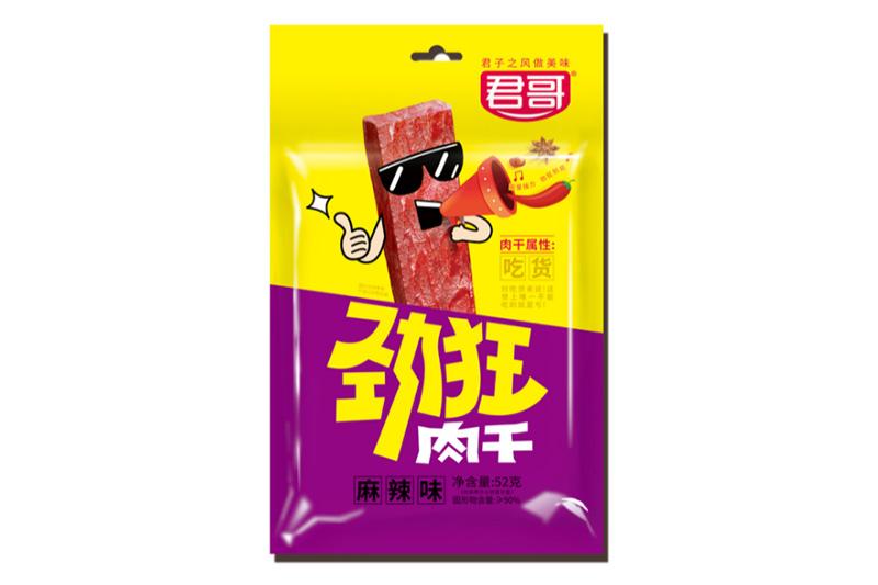 麻辣味肉干52g