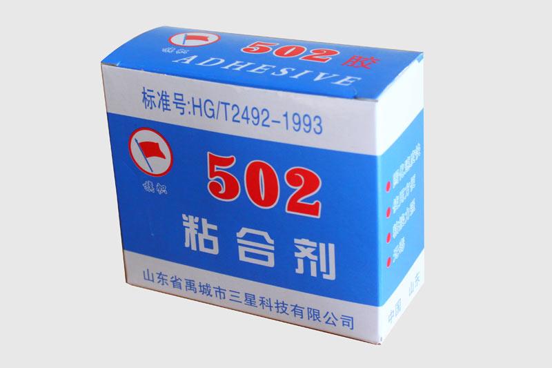 502粘合劑