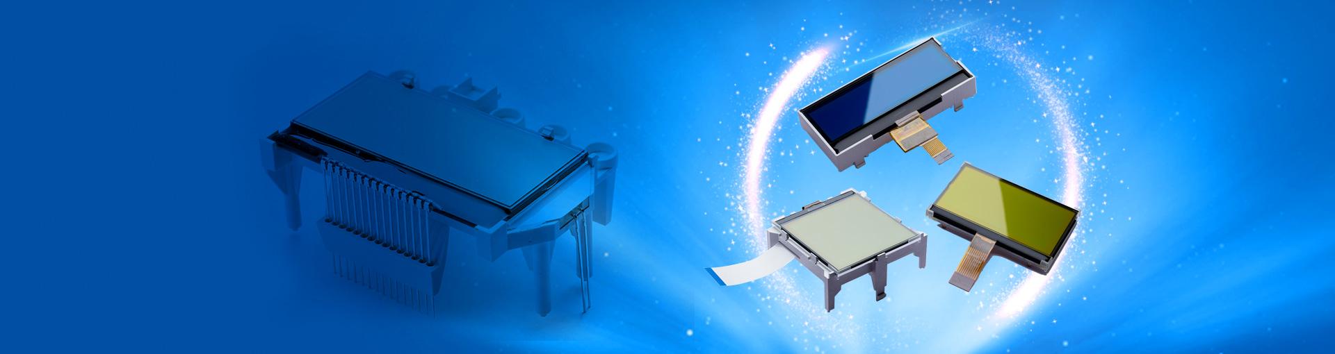定制LCD产品