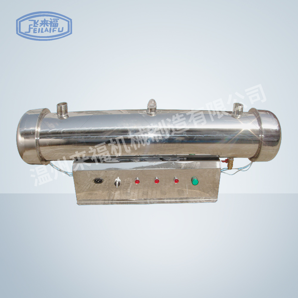 3tons/hour UV sterilizer
