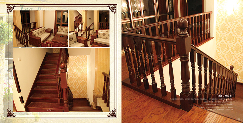 天顺木门楼梯 (31)
