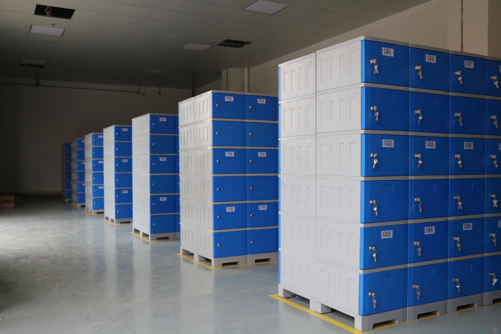 肇慶市立得電子公司員工儲物柜