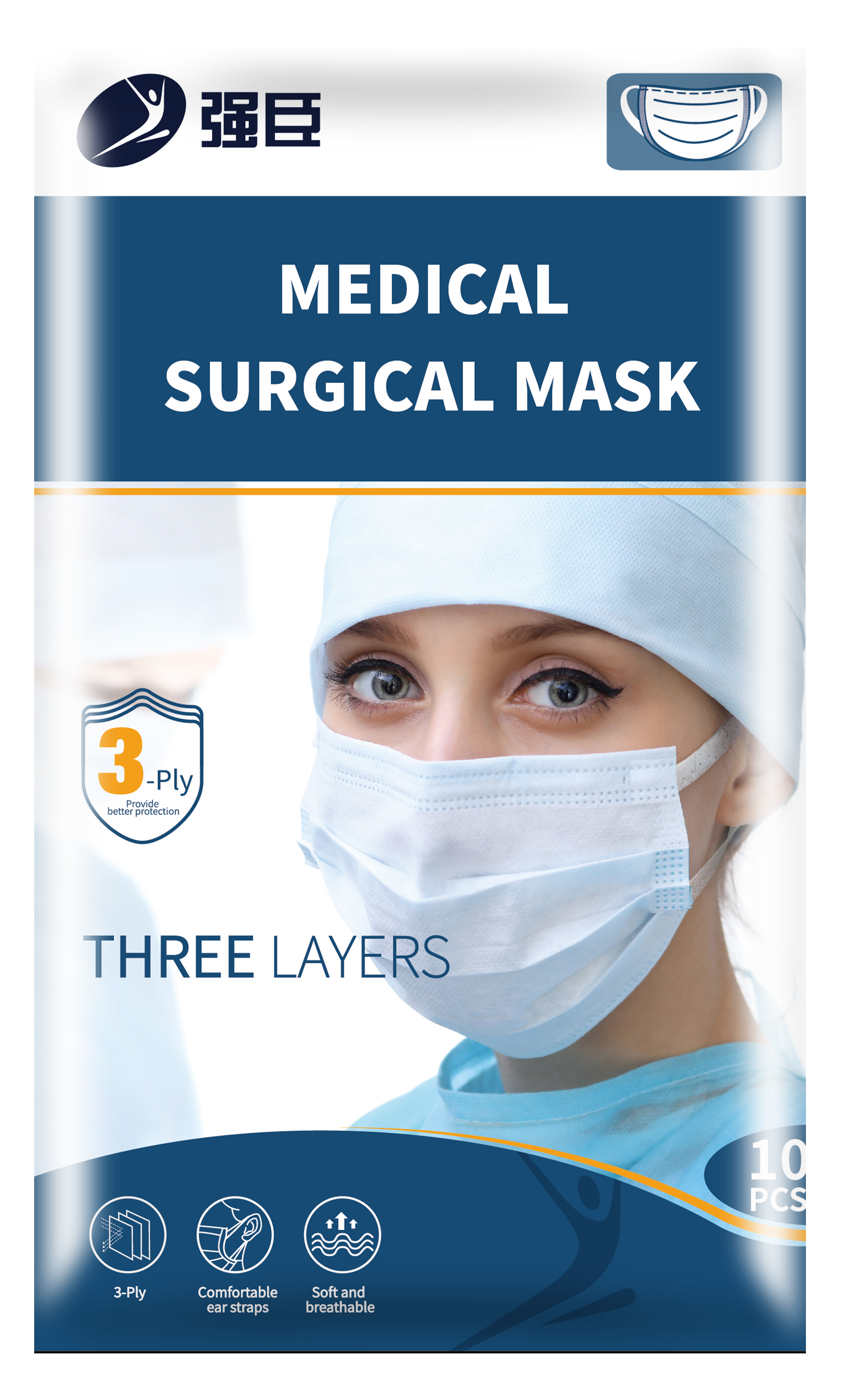 强臣 Medical Surgical Mask (10pcs)