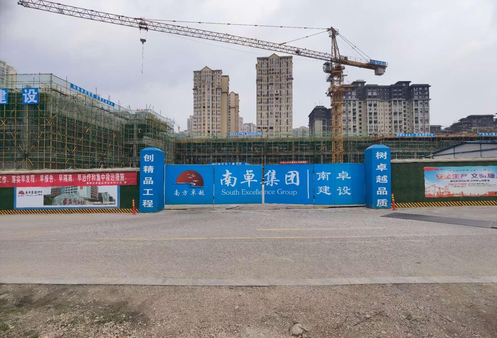 南卓建设|福泉第四幼儿园建设项目今封顶