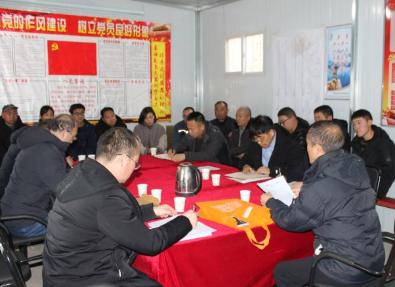 國控建設集團黨委開展2020年度綜合考核工作