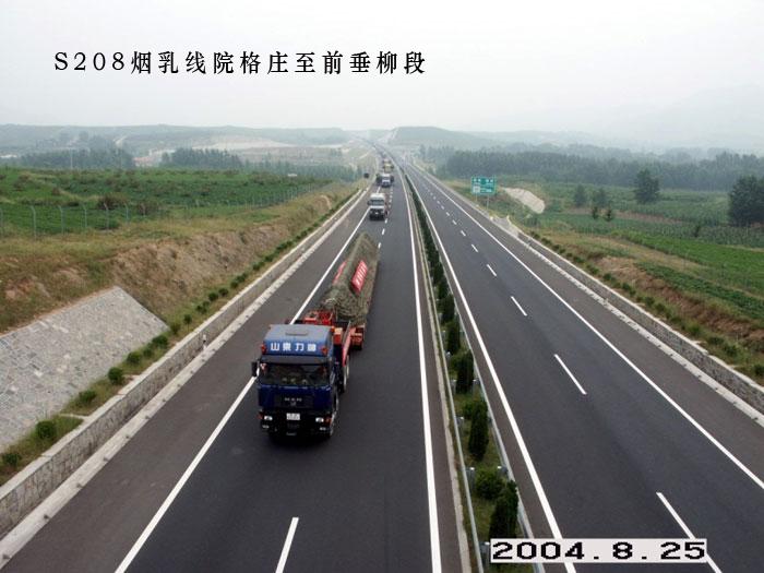 市政及公路