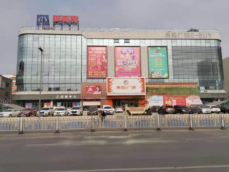 淄博易购广场:贝斯特全球最奢华的游戏平台贝斯特全球最奢华的游戏平台贝斯特全球最奢华的游戏平台解决方案