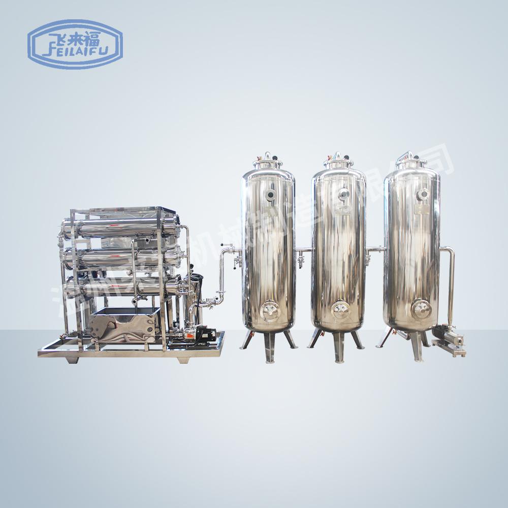 三噸水處理機組