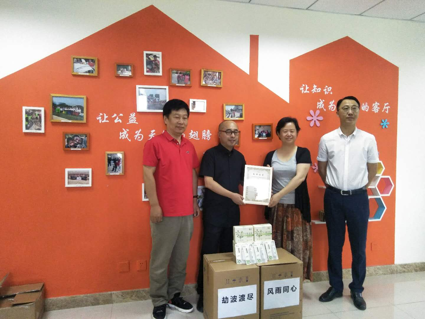 Tianjin Flender Company donated anti-epidemic materials