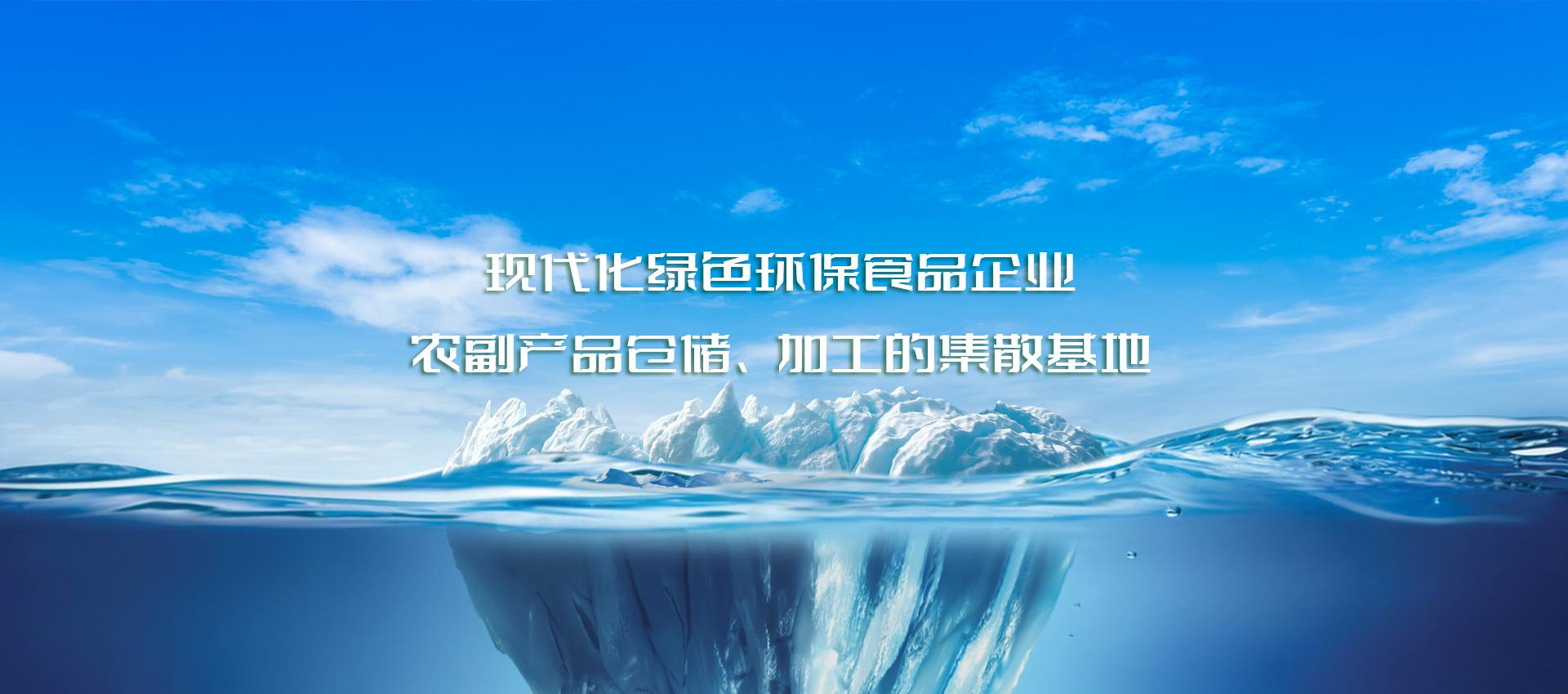 南通昌潤食品有限公司