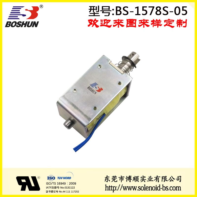 BS-1578-05屏蔽门电磁铁