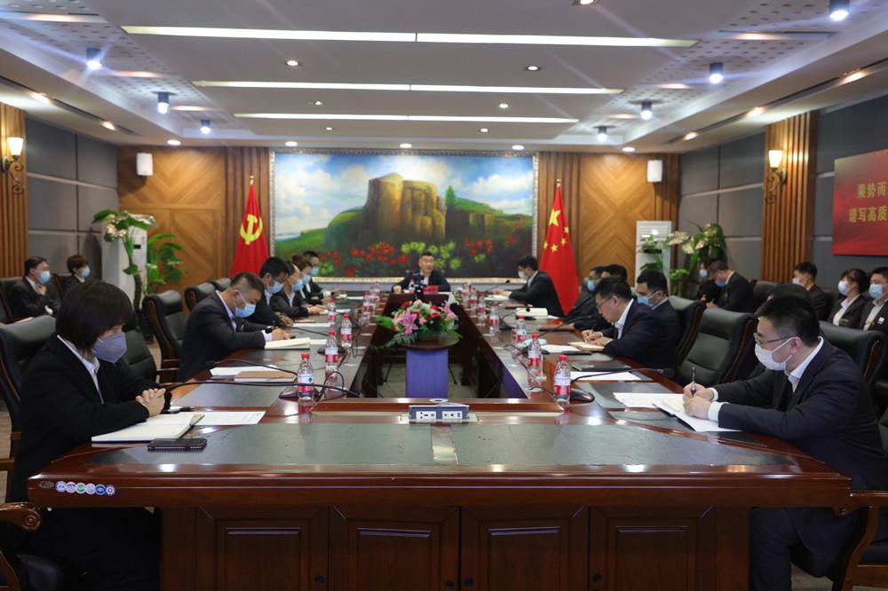 集團召開新任職干部集體談話會