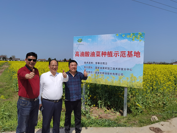 劉建軍董事長一行考察道道全高油酸油菜種植示范基地