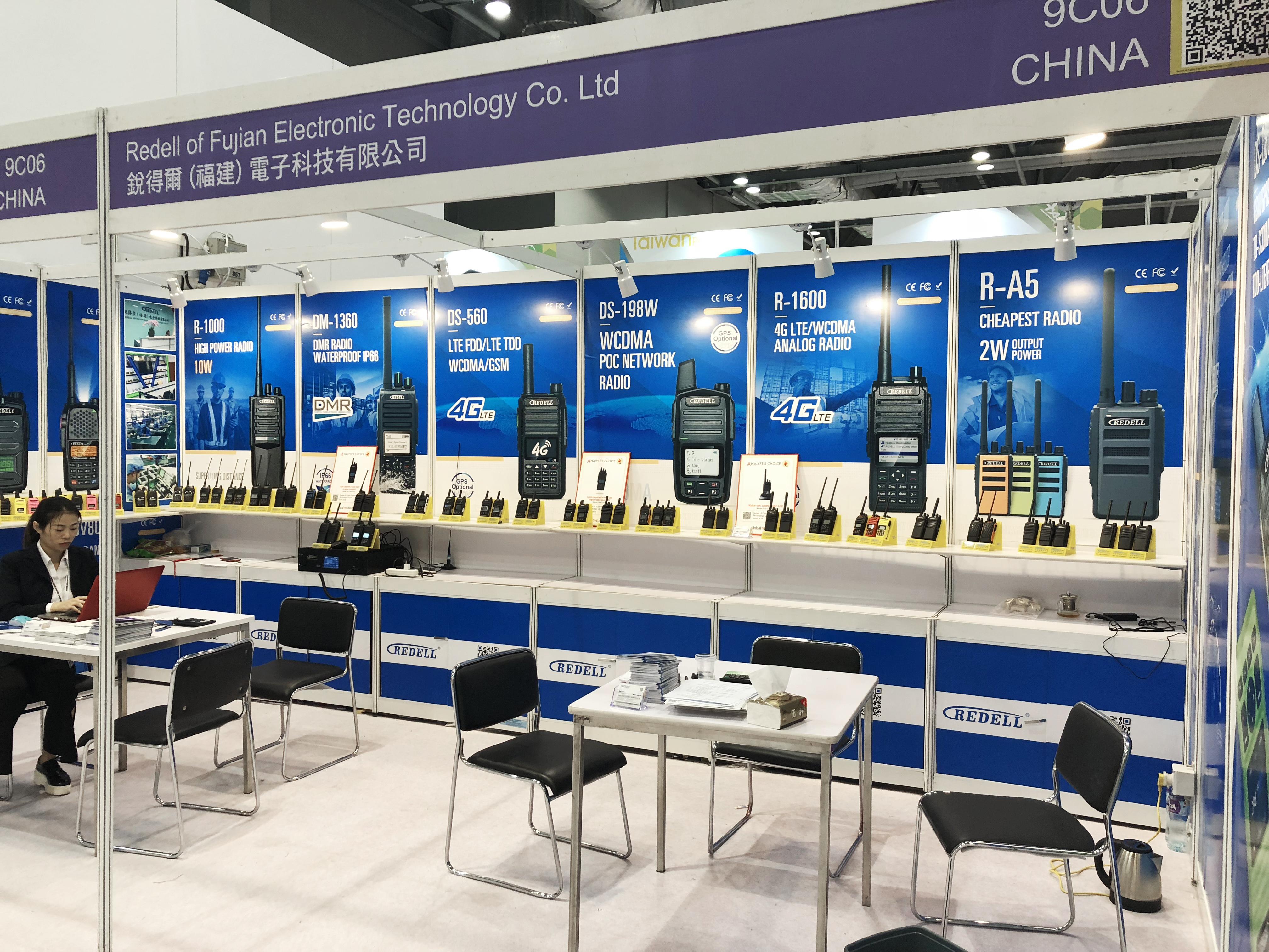 銳得爾參加2018年香港秋季環球資源電子展