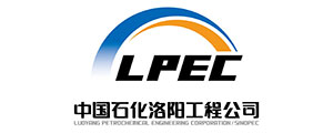 中石化洛阳工程有限公司