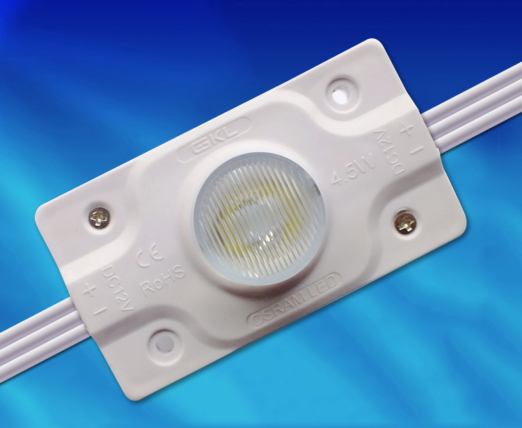 MDW159D 1 灯 4.5W OSRAM LED 带光学透镜 12×55°注塑模组