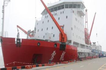 极地科考船:雪龙号   超耐寒型泡沫灭火剂