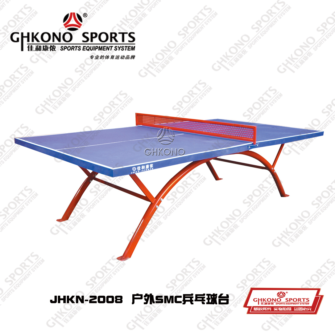 戶外SMC乒乓球臺