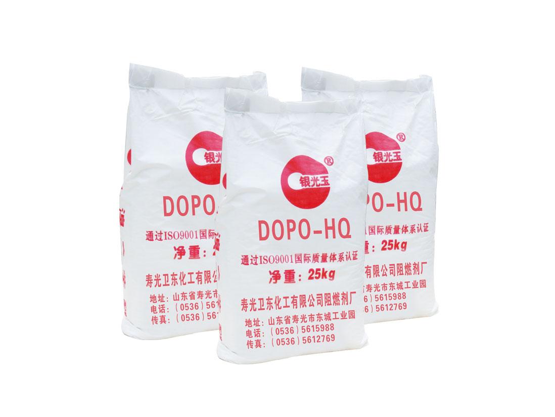 10-(2,5-二羥基苯基)-10-氫-9-氧雜-10-磷雜菲-10-氧化物(DOPO-HQ)