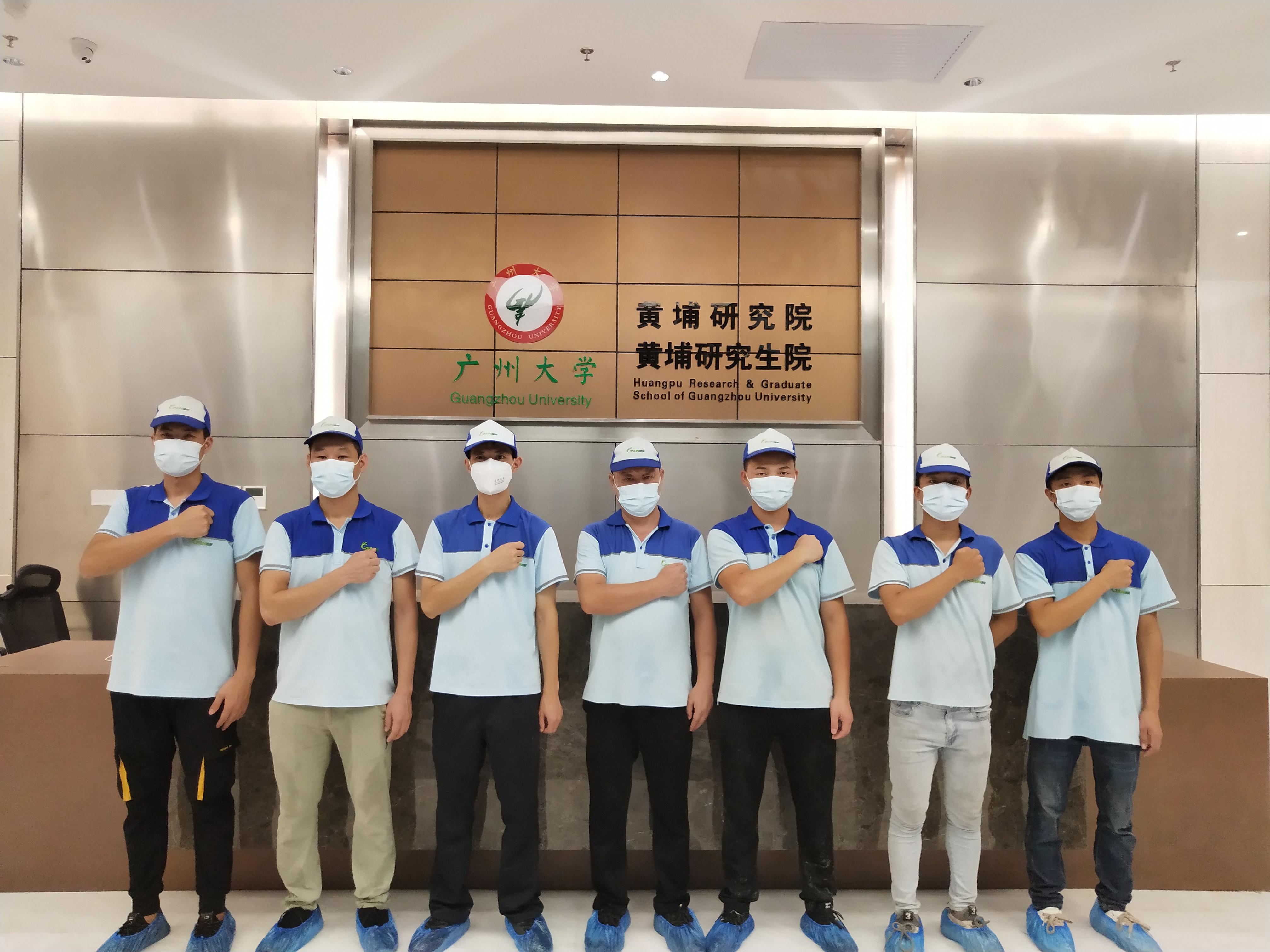 廣州大學黃埔區研究生院20000方空氣淨化服務